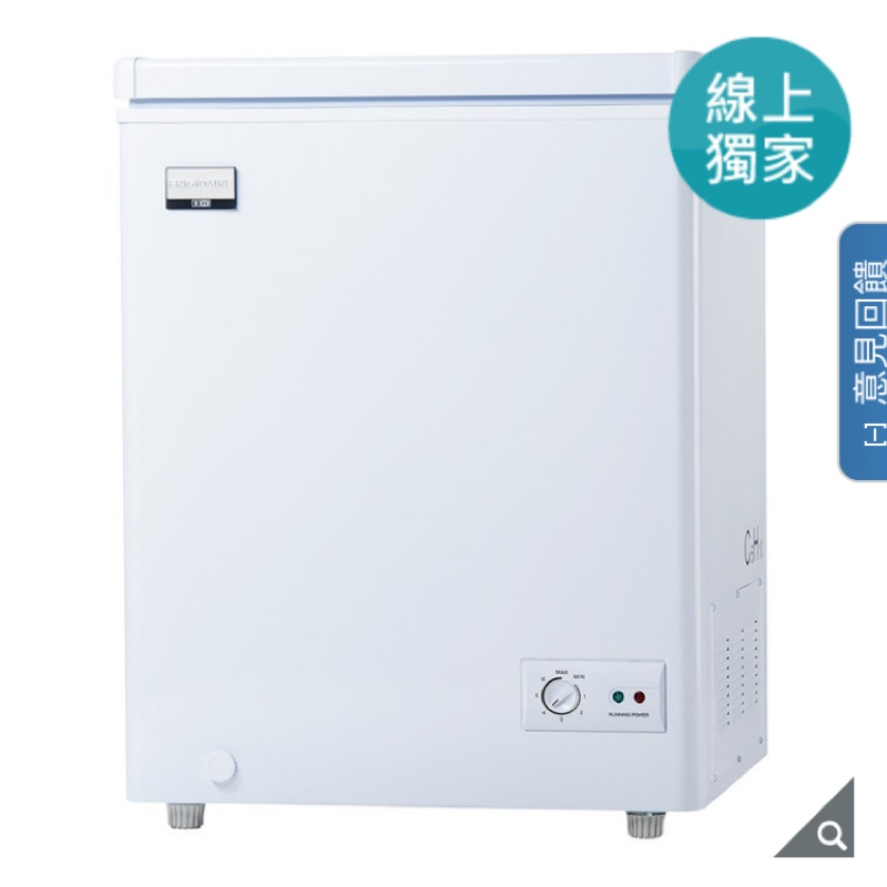 Frigidaire 富及第 100 公升商用臥式冷凍櫃FRT-1007HZ 母乳冷凍櫃 食品冷凍 好市多 costco