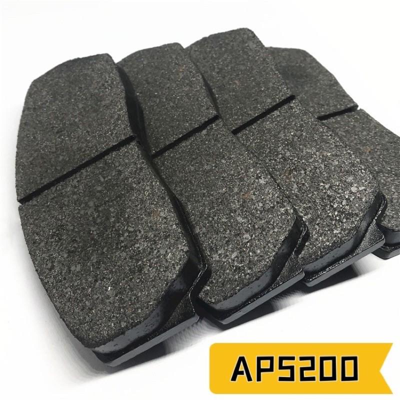 [免運]ap5200 來令片,ap5200 煞車皮 cp 5200 ap9200 ap9440 ap5040卡鉗剎車皮