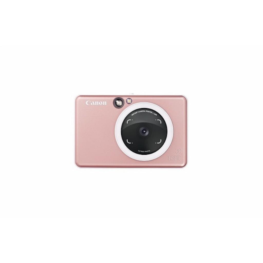 Canon ZV-123A 迷你相片印表機 (內含10張紙) 公司貨