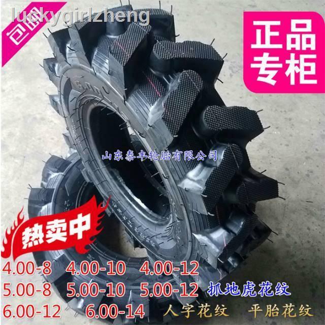 9.29 Lu ۩☃拖拉機微耕機人字輪胎3.50/400/500/600/6.00-5 6 7 8 10 12 14