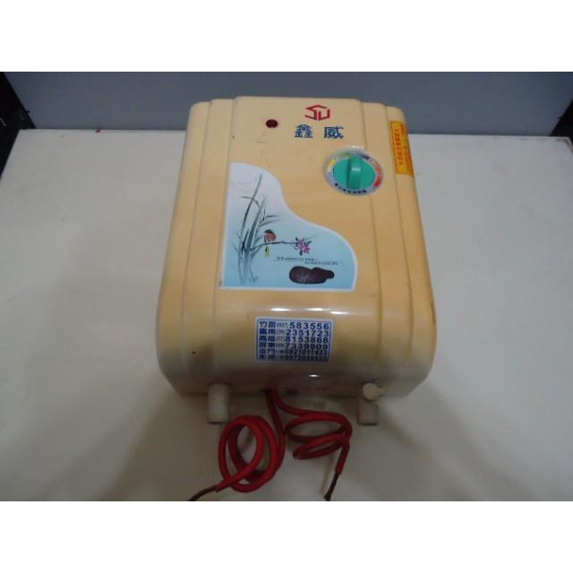 鑫威~即熱式/電熱水器~型號S-22L~內建漏電安全開關~使用電壓AC220V