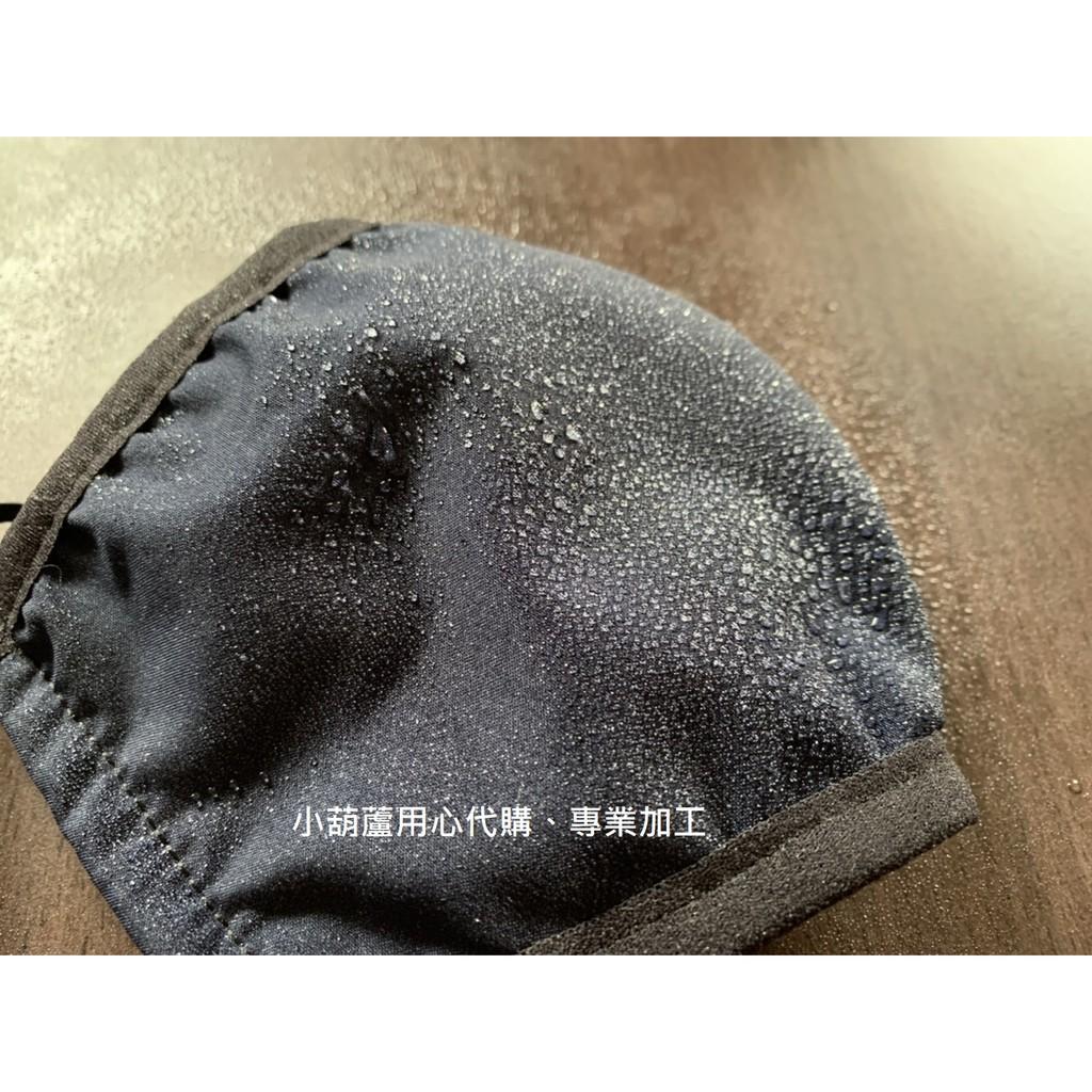 妮芙露 Nefful 特美龍/妮美龍 負離子 防水口罩 (黑)