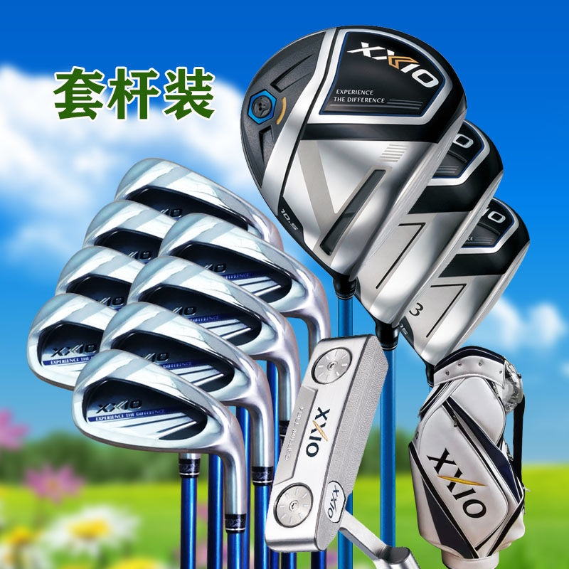 現貨!XXIO XX10高爾夫球桿MP1100系列套桿男士桿全套2020新款
