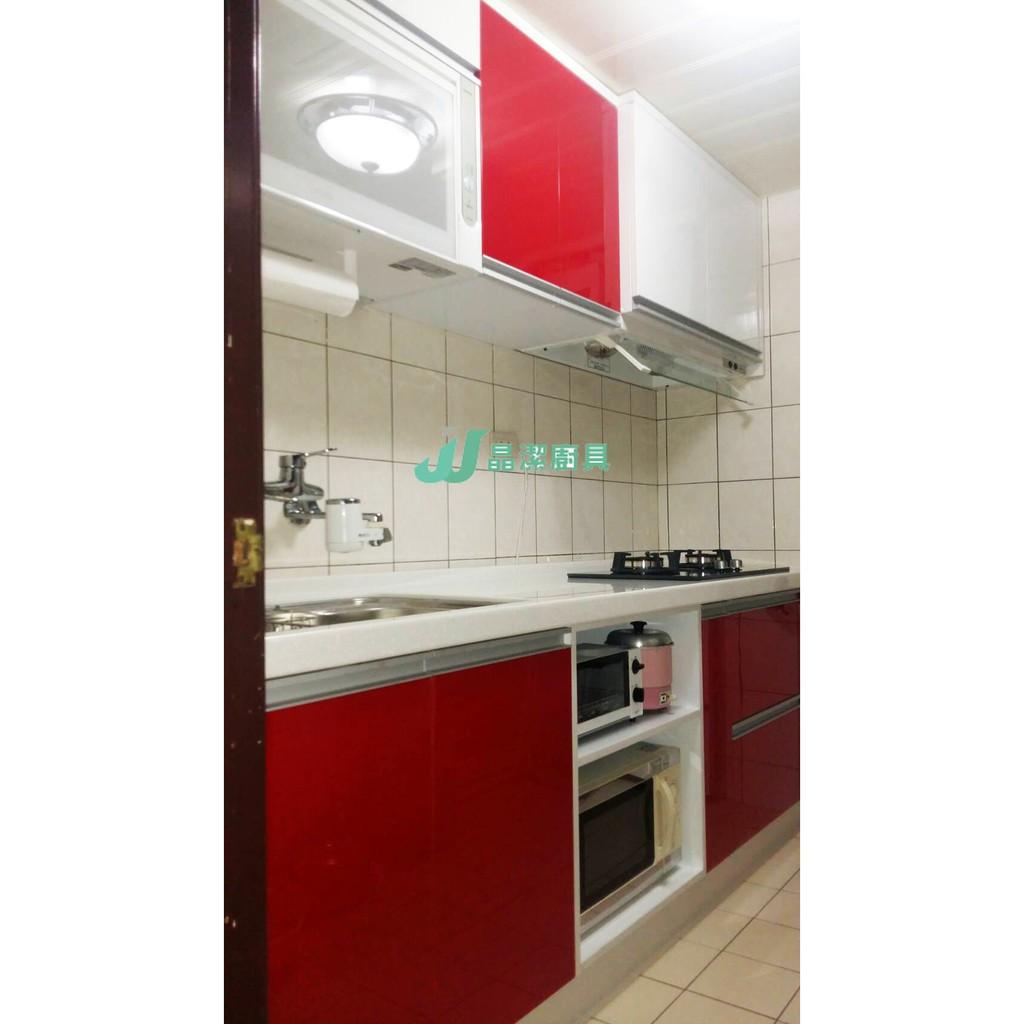 晶潔廚具 豪華平價廚具 紅白跳色 韓國人造石+水晶門+木心桶   230CM一字型 搭配櫻花三機