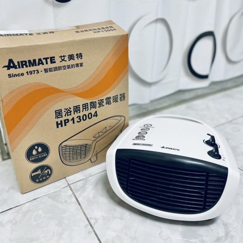 艾美特 居浴兩用陶瓷電暖器 HP13004 防潑水 浴室可用 大風量 電暖器 陶瓷