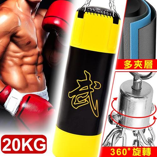 BOXING懸吊式20KG拳擊沙包(已填充+旋轉吊鍊)C195-3120A拳擊袋沙包袋.懸掛20公斤沙袋.拳擊打擊練習器