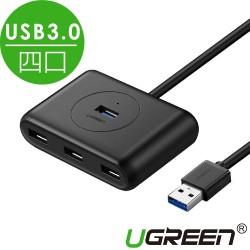 綠聯 4口 USB 3.0 集線器 USB HUB 擴充