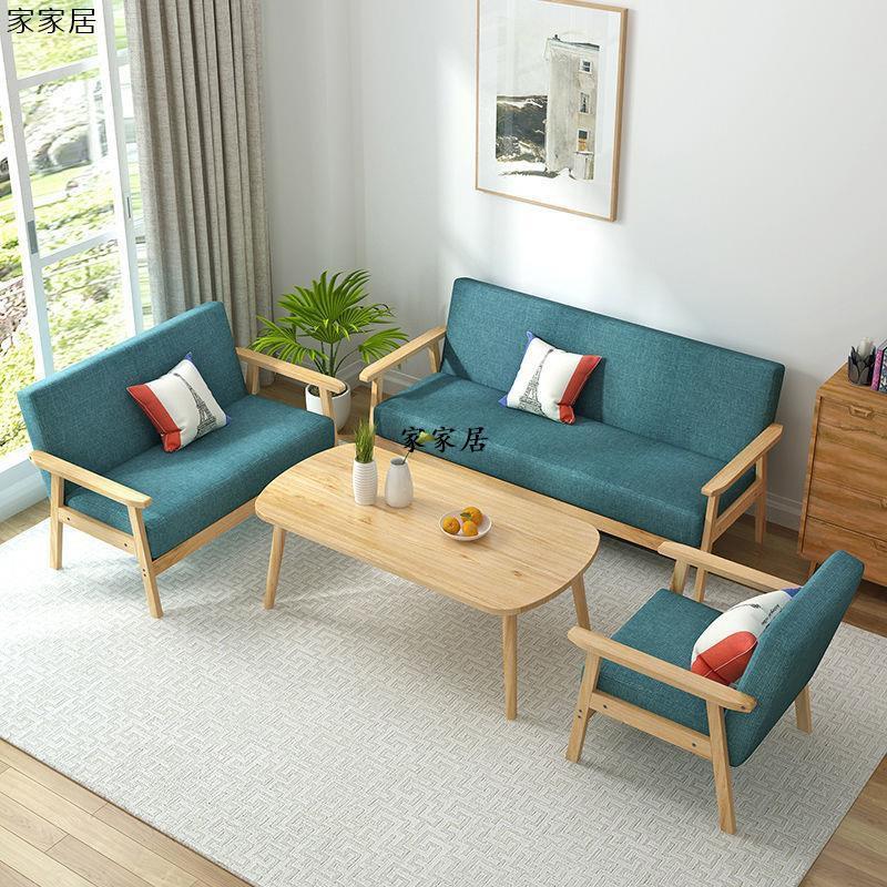 免運費 北歐布藝小戶型客廳臥室出租房服裝店咖啡公寓簡易單雙三人小沙發「家家居」