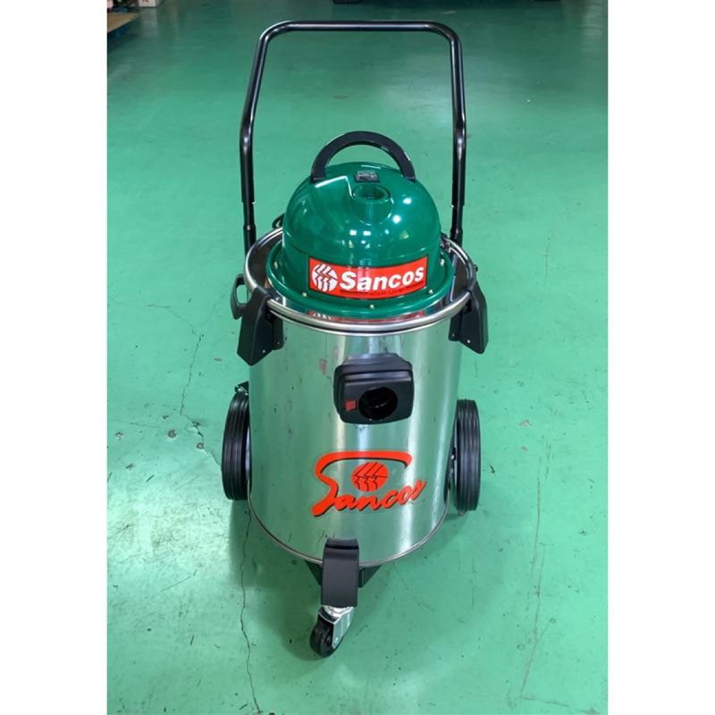熊賀五金 附發票 台灣製造 SANCOS-3234W 乾濕兩用吸塵器 吸塵器 工業吸塵器 汽車美容 工業用吸塵器