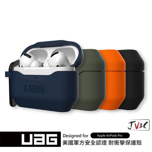 UAG AirPods Pro 耐衝擊防塵保護殼V2 適用 Airpods 1 2 防摔殼 保護套 蘋果藍牙耳機套