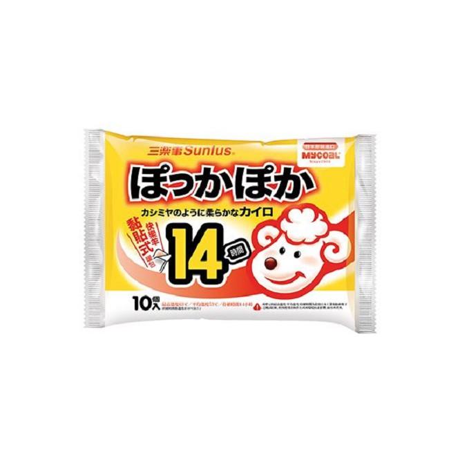 【Sunlus 三樂事】快樂羊黏貼式暖暖包14小時/10枚入(9包組)