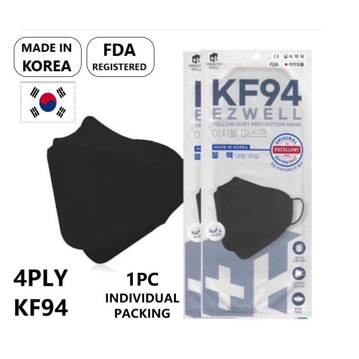 COS推薦 韓國製造EZWELL KF94包覆立體黑色口罩 現貨秒發 李敏鎬同款 防疫立體口罩🇰🇷盒裝50片