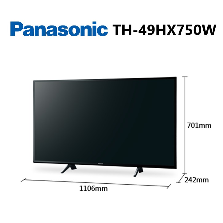 Panasonic 國際牌 49吋 4K 連網液晶電視 TH-49HX750W 【雅光電器商城】