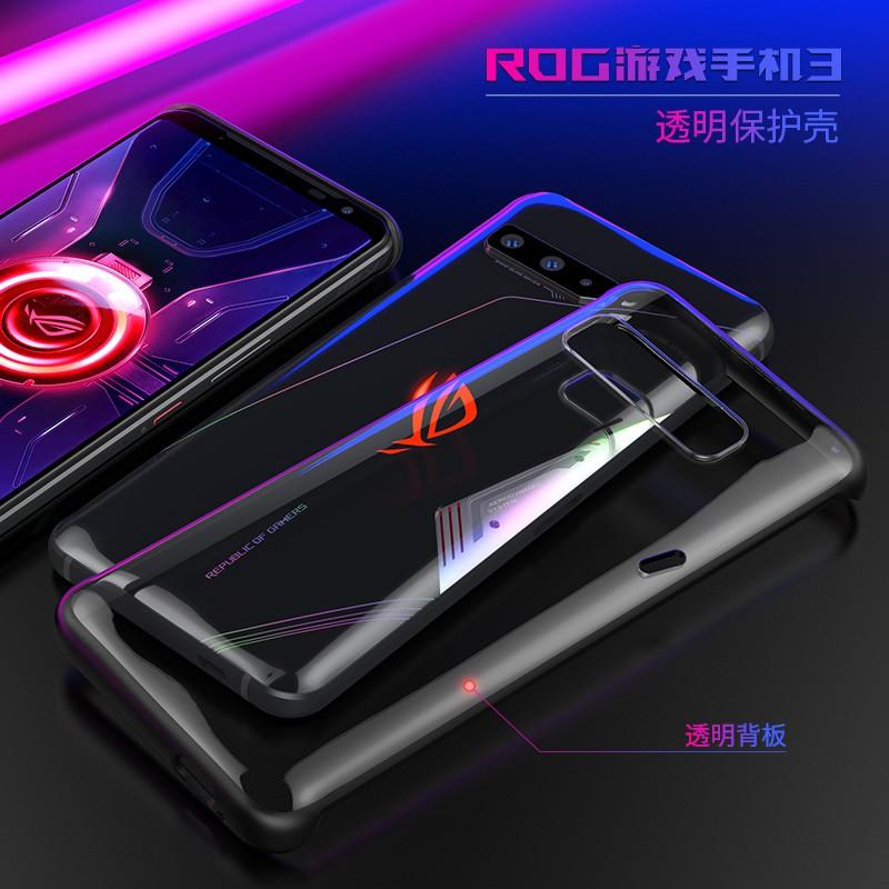 【現貨】華碩ROG 3 透明磨砂手機殼ASUS ROG Phone 3游戲手機透明殼經典版