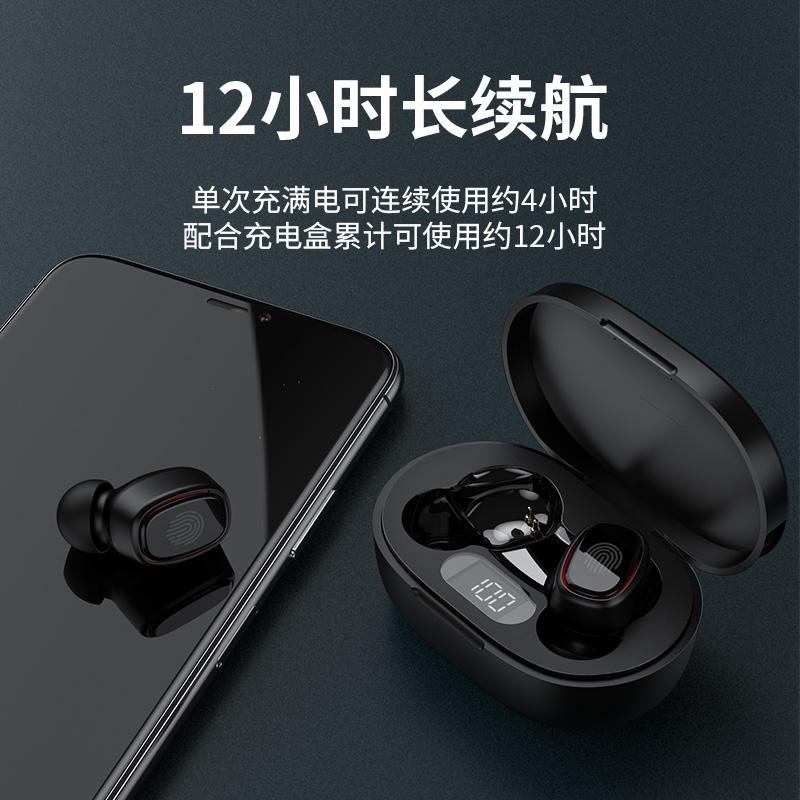 全館免運~~Xiaomi/小米Redmi AirDots3藍牙耳機高音質真無線原裝正品pro12入耳式超長待機續航運動微