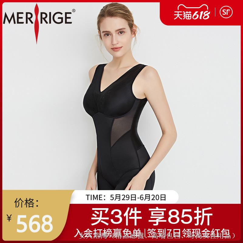 ♕♚美人計塑身衣帶胸罩一體式女夏季薄收腹束腰無痕束身美體內衣文胸