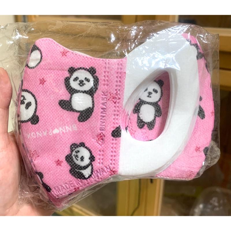 現貨台灣製造MIT的BNN兒童立體口罩防塵口罩一次性口罩非中衛非淨新非匠心非康匠非藍鷹粉紅貓熊貓耳繩