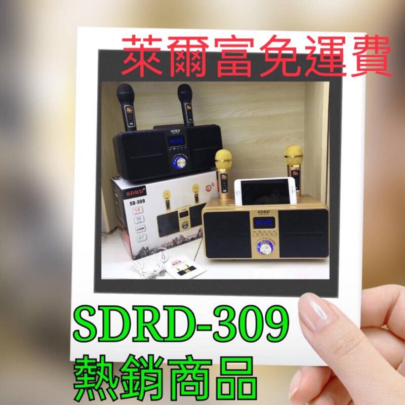 台灣現貨正原廠貨,假ㄧ賠十貓頭鷹系列SDRD309 SD309