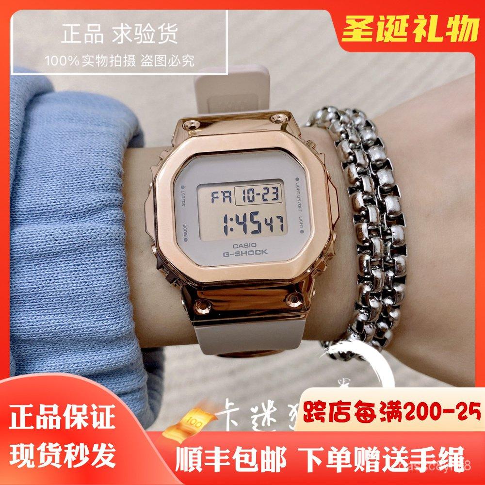 新款卡西歐手錶G-SHOCK運動金屬經典方形男女錶GM-S5600PG-4/7/1 Fd3C