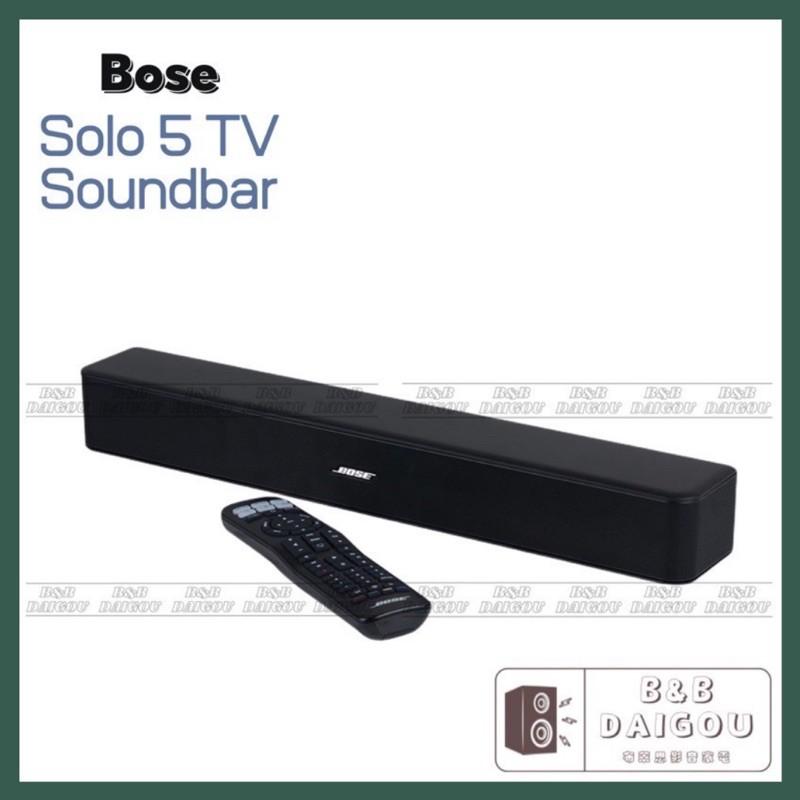 代購 Bose Solo 5 TV sound system soundbar 電視 音響 系統 家庭劇院 全新盒裝