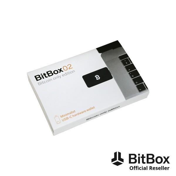 【原廠授權經銷商】瑞士Bitbox02 Bitcoin-only 比特幣硬體錢包 + 助記詞備份卡