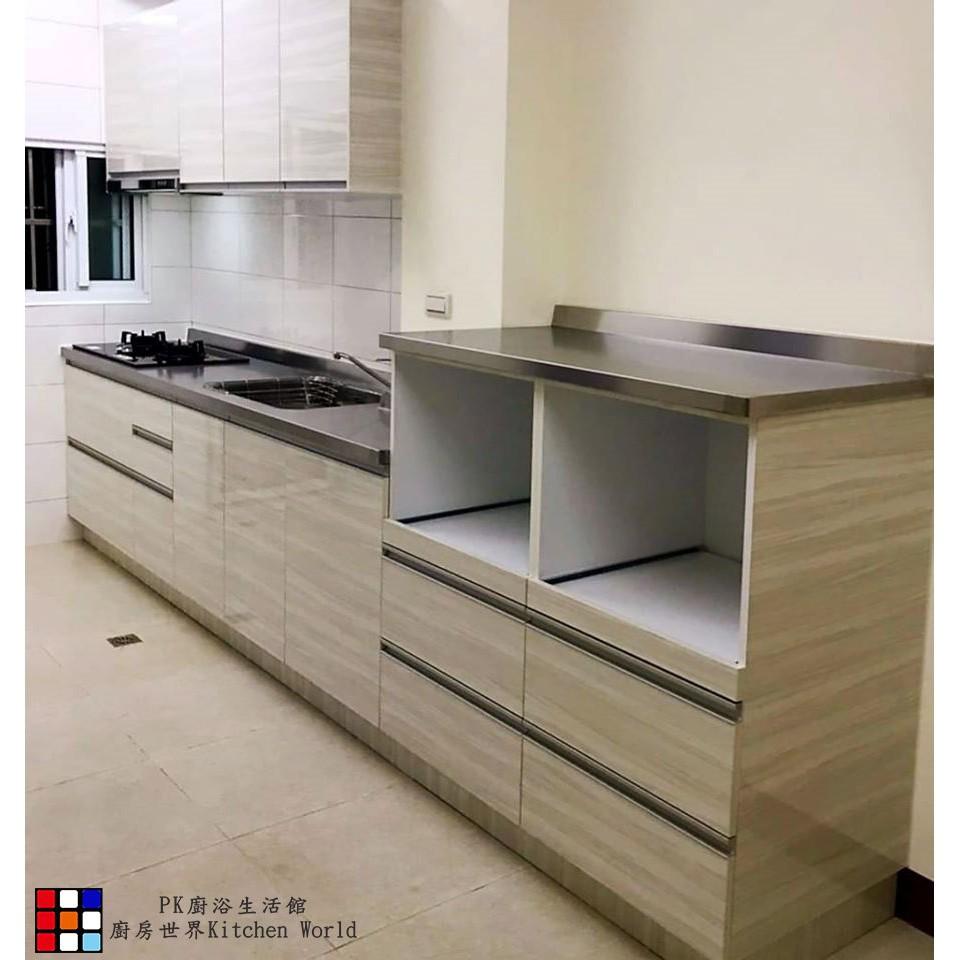 系統廚具 客製化 廚櫃 流理台 工廠直營 一字型流理台 210公分 美耐門板 電器櫃 搭喜特麗瓦斯爐 油煙機