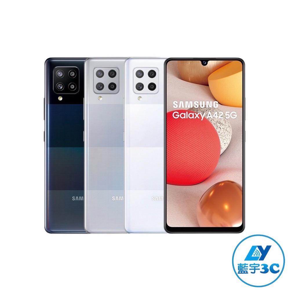 SAMSUNG Galaxy A42 5G 6GB+128GB智慧型手機 【藍宇3C】