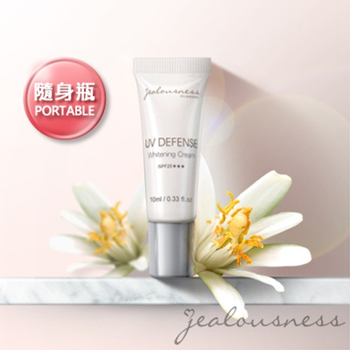 【Jealousness婕洛妮絲】抗UV防曬素顏霜SPF25+++10ml