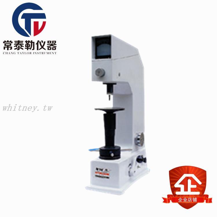 華銀HBRV-187.5型電動布洛維硬度計多用硬度計布氏洛氏維氏硬度計 whitney.tw