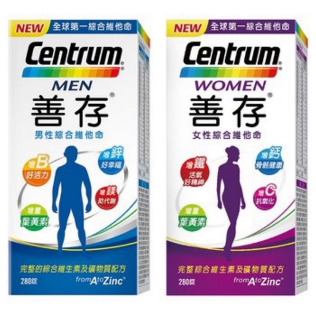 Costco  CENTRUM 善存男性/女性綜合維他命
