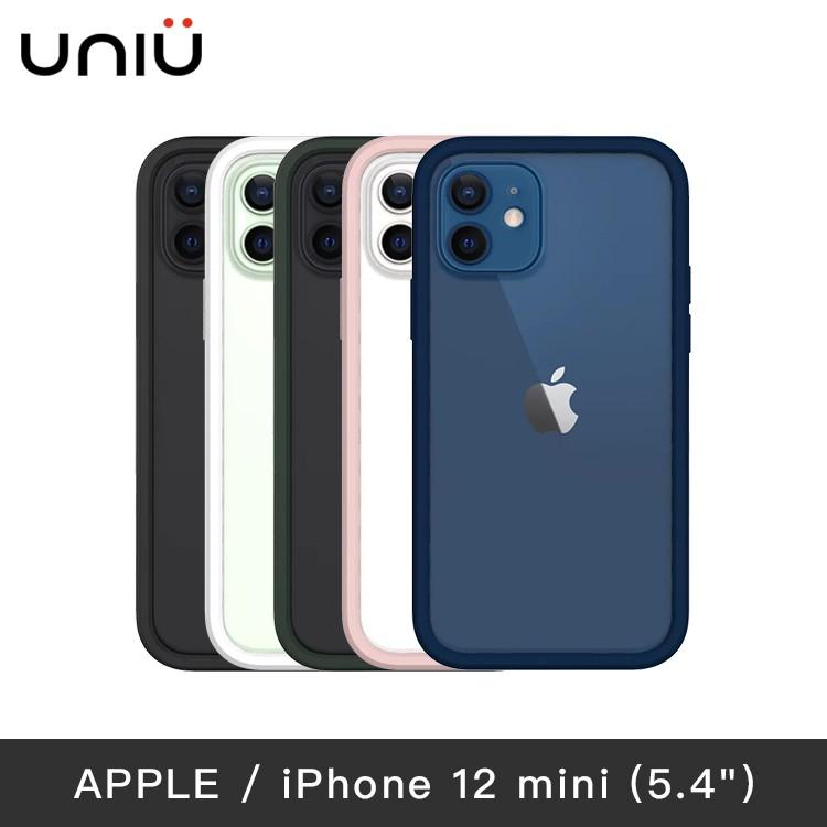 UNIU SI BUMPER 防摔矽膠框 iPhone 12 mini