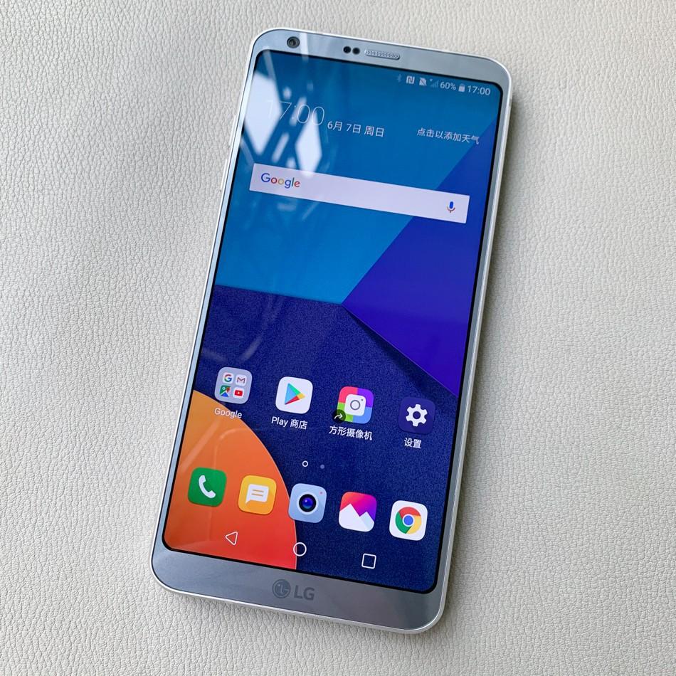 現貨LG G6 韓版 運行內存4G 32G/64G 高通骁龙821處理器 二手福利機