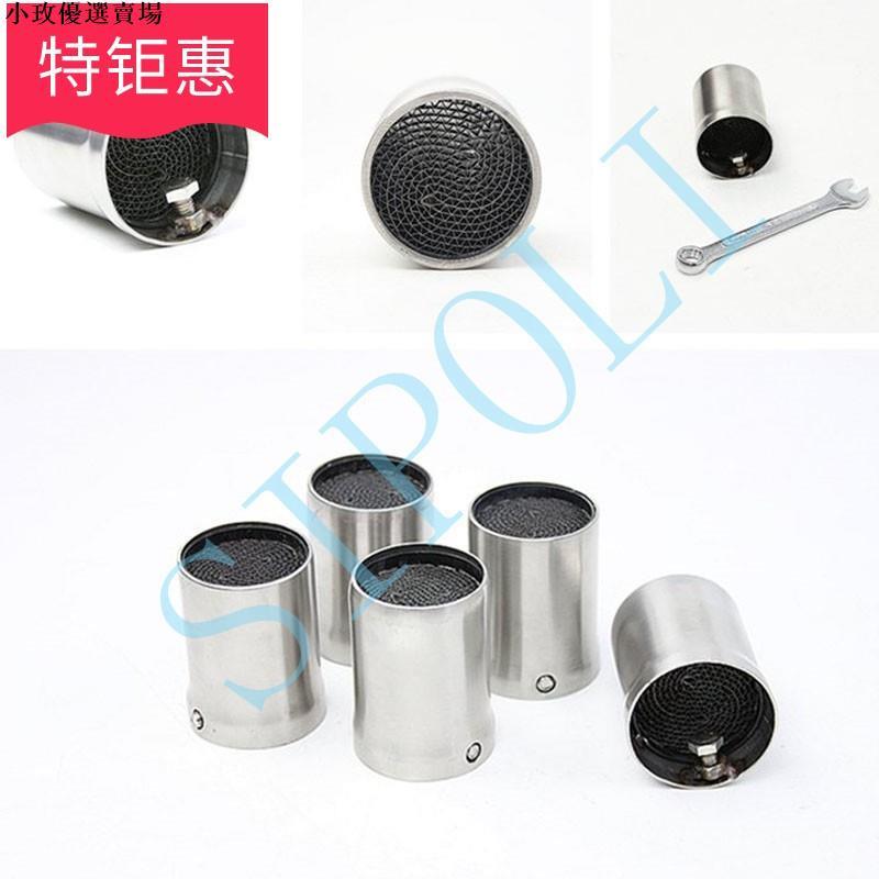 48mm機車排氣管消聲器 消音塞 觸媒消音塞 扳手觸媒