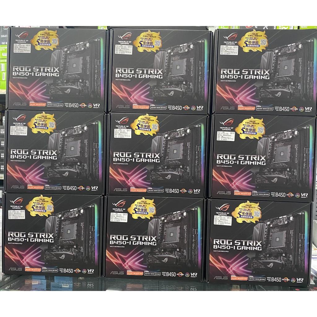 (可支援5000系列 請看商品描述) 新品到貨  華碩 ROG STRIX B450-I GAMING ITX