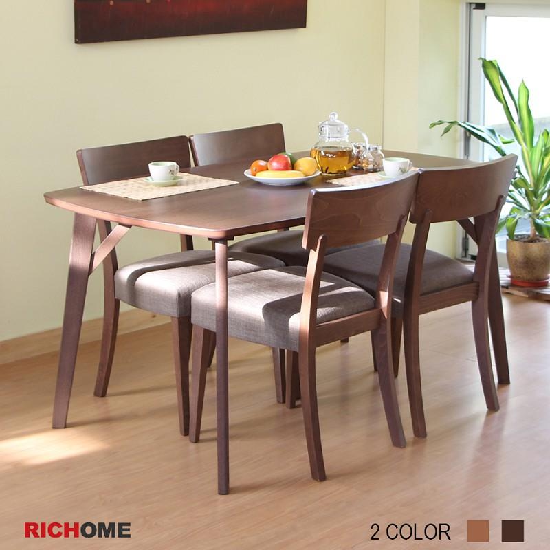 【RICHOME】TA314 CH1019阿爾傑典雅實木餐桌椅組(一桌四椅)-2色  餐桌 餐桌椅 一桌四椅