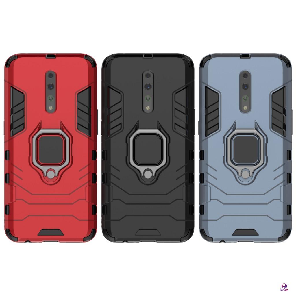 OPPO Reno 10倍變焦 RenoZ R17 Pro R15 R11S Plus 防摔殼 保護套 手機殼 全包指環