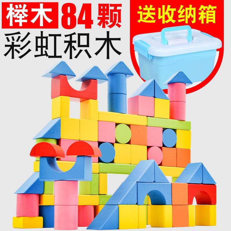 上新~幼兒童積木木頭拼裝寶寶玩具1益智力2周歲3開發6男孩女孩啟蒙早教