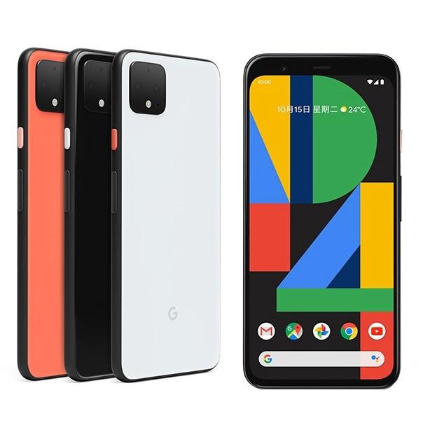 全新未拆 Google Pixel 4 XL 64G 6.3吋 就是白 純粹黑 如此橘 台灣公司貨 保固一年 高雄可面交