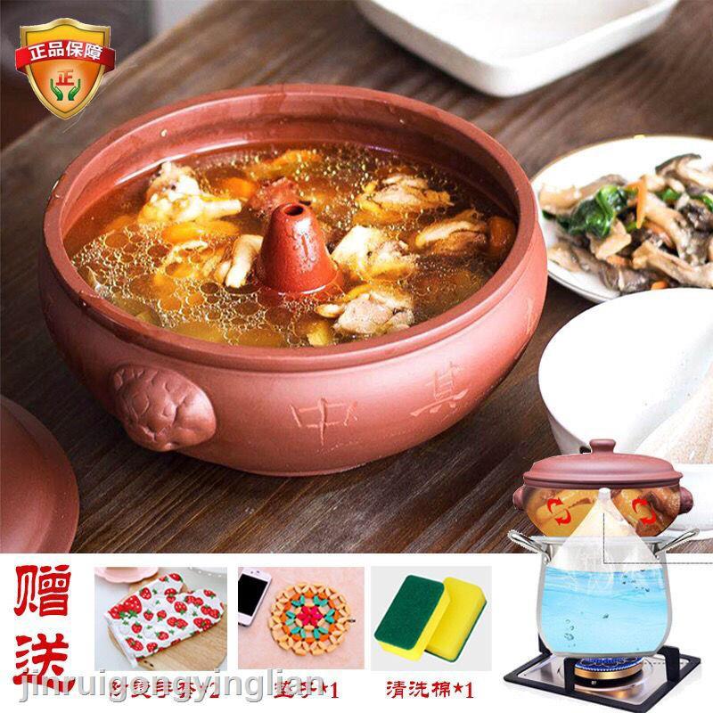 ▥宜興紫砂汽鍋雞專用鍋云南陶瓷蒸汽砂鍋煲湯米飯加厚家用汽鍋1.8L