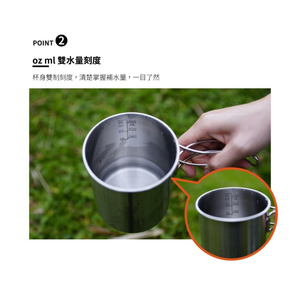 NTD21 努特NUIT 茶匠 304不鏽鋼輕量隨手杯750ml 露營水杯 個人炊具 野營 摺疊杯 泡茶杯 登山杯
