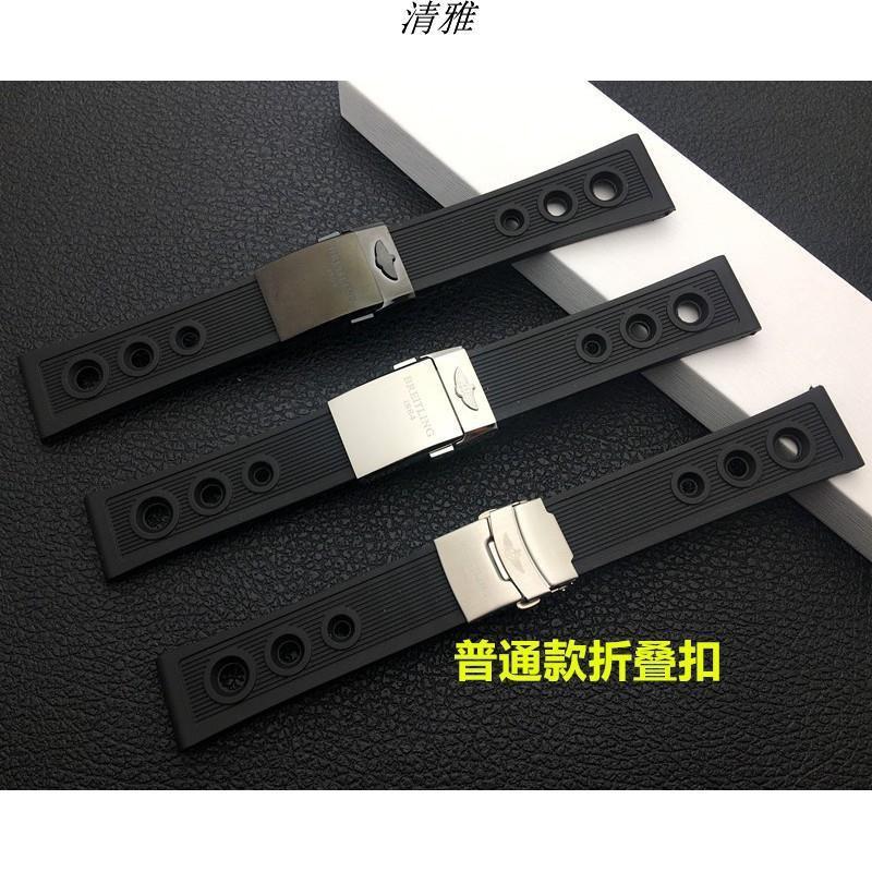 (滿399免運)☘️代用Breitling百年靈手表帶柔軟硅膠橡膠超級海洋22/24mm折疊扣