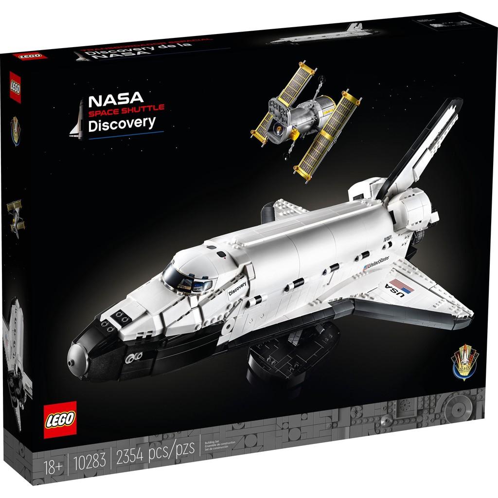 [正版] 樂高 LEGO 10283 發現號太空梭 (全新品) NASA Space Shuttle Discovery
