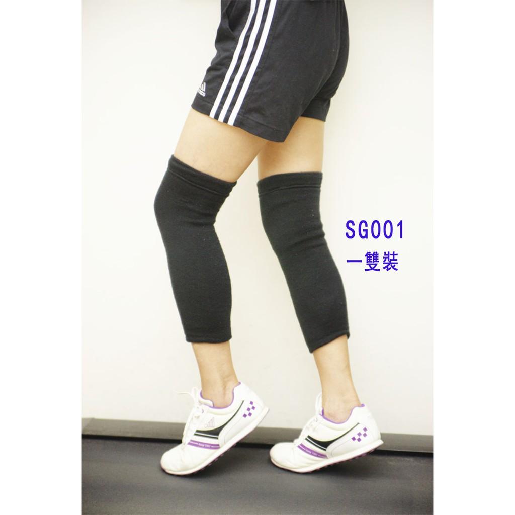 #NEFFUL日本原裝進口#台灣妮芙露商品代購 SG001肘膝兩用護具(一雙裝)
