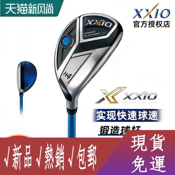 【高爾夫球桿】熱銷新款XXIO XX10 MP1100高爾夫球桿男士鐵木桿小雞腿混合桿X EKS