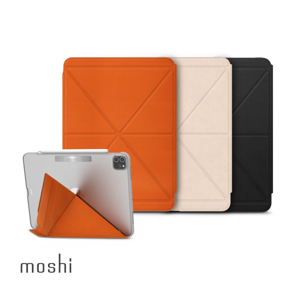 moshi VersaCover for iPad Pro 11吋 (2018/2020) 多角度前後保護套