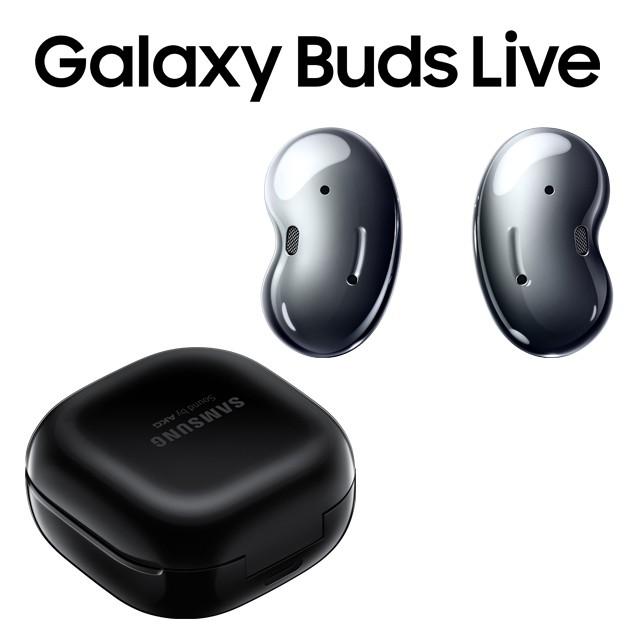 SAMSUNG Galaxy Buds Live 真無線藍牙耳機 降噪功能,可降低多達97%的低頻噪聲