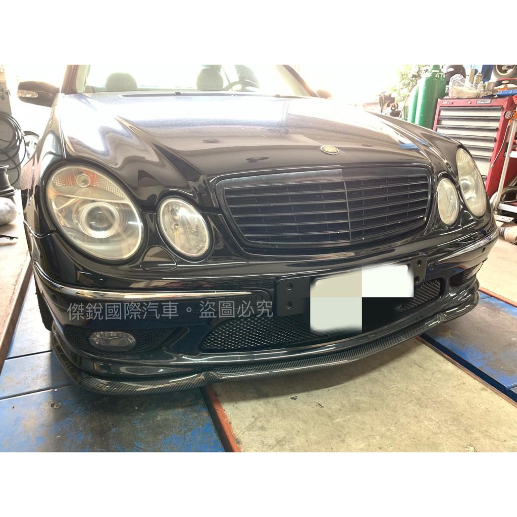 BENZ W211 E55 AMG Carbon 碳纖維 卡夢 C款 前下巴