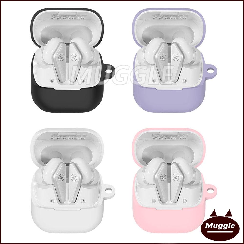Libratone Air+ 2 真無線耳機保護套 Libratone Air+ 2 矽膠果凍套 小鳥耳機Air+ 2殼