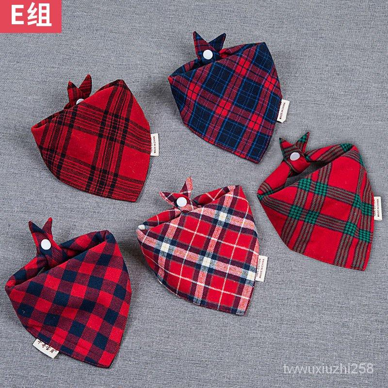 口水巾口水巾女寶寶百搭通用純棉嬰兒防水柔軟小童三角