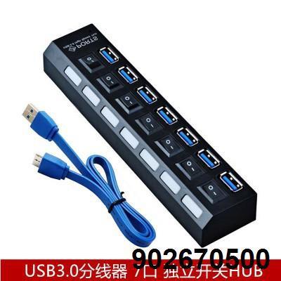 🛠   【量多價優】usb3.0分線器 7口usbhub 3.0hub 擴展器 USB3.0HUB 7口分線器 01